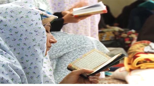 رمضان ماه فضیلت الهی