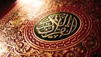 اجرای نیت واقفان نیک اندیش اصفهانی