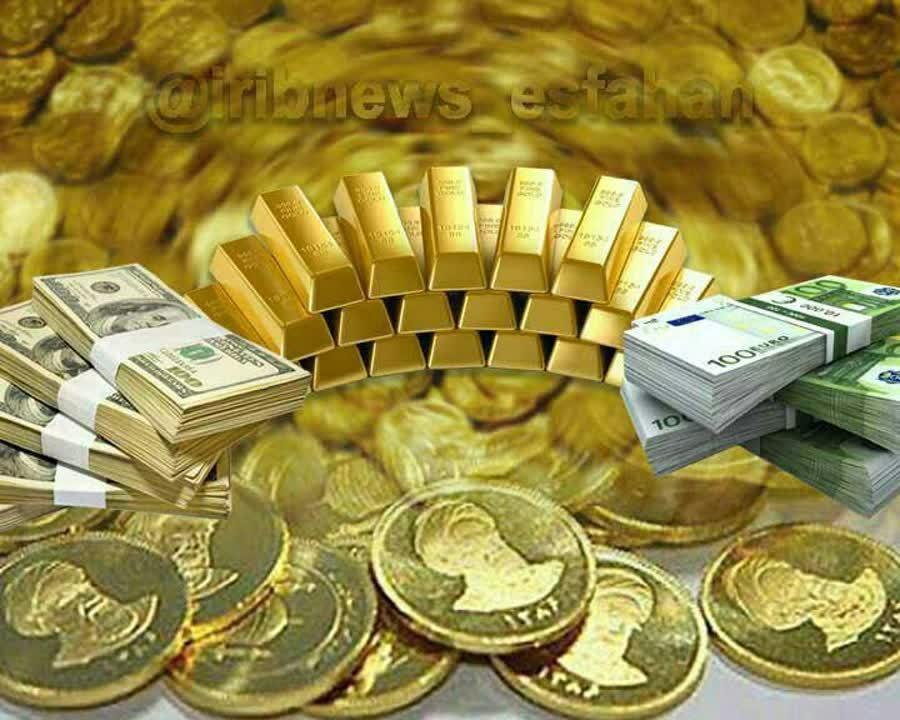 کاهش نرخ سکه و طلا