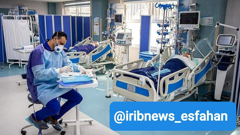 فوت ۴۳ بیمار مشکوک و قطعی کرونا در استان