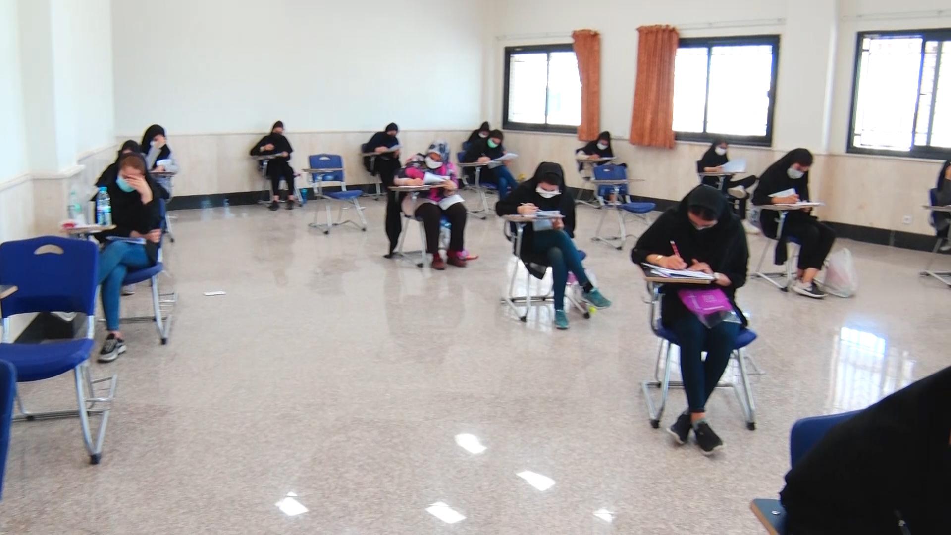 آزمون داوطلبان گروه تجربی کنکور سراسری در اصفهان